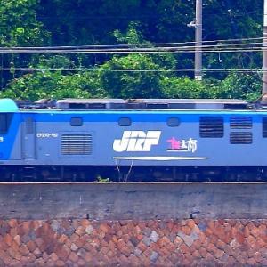 【鉄道写真】大畠瀬戸のJR貨物 EF210-167電気機関車「エコパワー桃太郎」
