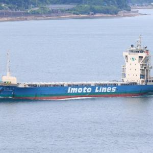 【船舶】大畠瀬戸を通過する貨物船