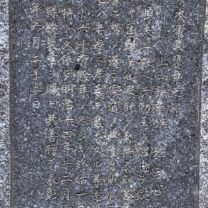 児玉神社の「日本帝國褒章之記」とは?