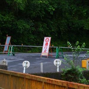 【道路情報】国道434号 周南市 菅野ダム渡瀬橋付近 通行止(土砂く崩れ)
