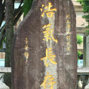 【訃報】台湾民主化の父「李登輝元総統」逝去