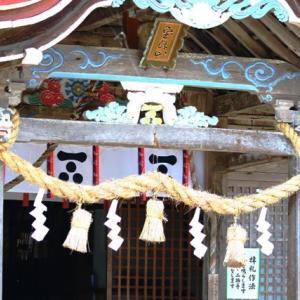 【神社仏閣】秋の徳佐八幡宮参拝