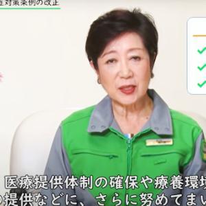 【新型コロナ情報】10月19日新たな感染者 東京都78人、国内計318人に、広島1人、山口0人