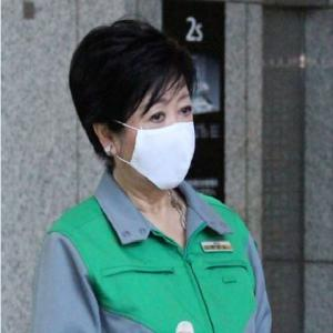 【新型コロナ情報】12月10日新たな感染者 東京都 602人、国内計2,969人、大阪415人