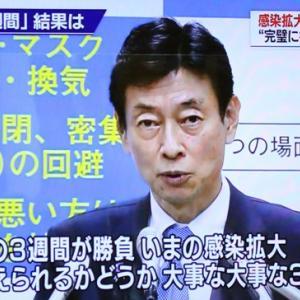 【新型コロナ情報】12月16日新たな感染者 東京都 678人、国内計2,986人、大阪396人