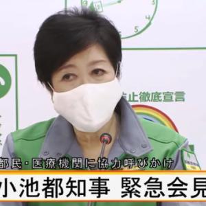 【新型コロナ情報】12月21日新たな感染者 東京都 392人、国内計1,804人、大阪180人