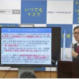 【新型コロナ情報】12月22日新たな感染者 東京都 563人、国内計2,687人、神奈川348人