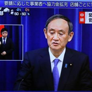 【新型コロナ情報】1月7日新たな感染者 東京都 2,447人、国内計7,533人、神奈川679人