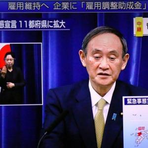 【新型コロナ情報】1月13日新たな感染者国内計5,870人 東京都1,433人神奈川767人