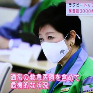 【新型コロナ情報】1月14日新たな感染者国内計6,591人 東京都1,502人神奈川985人