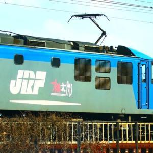 【鉄道写真】大畠瀬戸を走るJR貨物 EF210-153号電気機関車