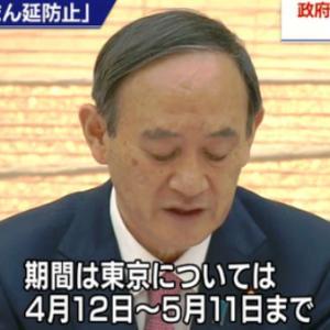 【新型コロナ情報】4月9日新たな感染者 国内計3,445人、東京都537人、大阪883人