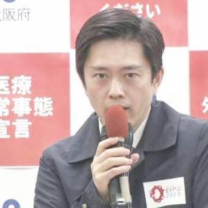 【新型コロナ情報】4月14日新たな感染者 国内計4,308人、東京都591人、大阪1130人