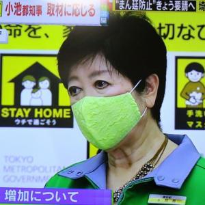 【新型コロナ情報】4月15日新たな感染者 国内計4,571人、東京都729人、大阪1208人