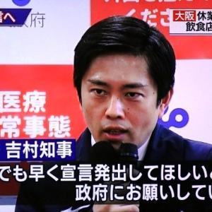 【新型コロナ情報】4月21日新たな感染者 国内計5,291人、東京都843人、大阪1,242人