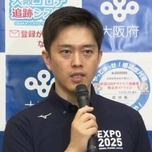 【新型コロナ情報】4月26日新たな感染者 国内計3,318人、東京都425人、大阪924人