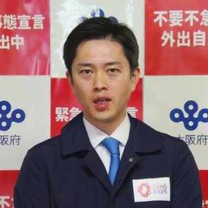 【新型コロナ情報】5月4日新たな感染者 国内計4,177人 東京都609人 大阪884人