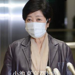 【新型コロナ情報】5月5日新たな感染者 国内計4,071人 東京都621人 大阪668人