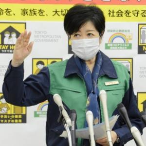 【新型コロナ情報】5月13日新たな感染者 国内計6,880人 東京都1,010人 大阪761人
