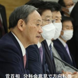【新型コロナ情報】5月14日新たな感染者 国内計6,266人 東京都854人 大阪576人