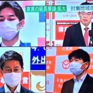 【新型コロナ情報】5月26日新たな感染者 国内計4,536人 東京都743人 大阪331人