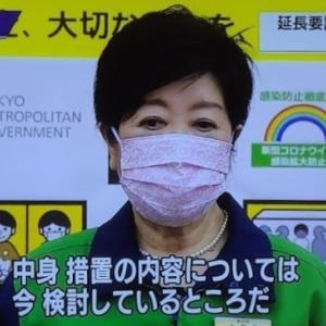 【新型コロナ情報】5月27日新たな感染者 国内計4,139人 東京都684人 大阪309人