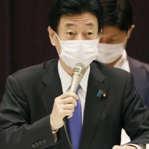 【新型コロナ情報】5月28日新たな感染者 国内計3,708人 東京都614人 大阪290人