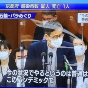 【新型コロナ情報】6月2日新たな感染者 国内計3,036人 東京都487人 大阪213人