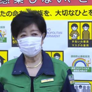 【新型コロナ情報】6月13日新たな感染者 国内計1,387人 東京都304人 大阪96人