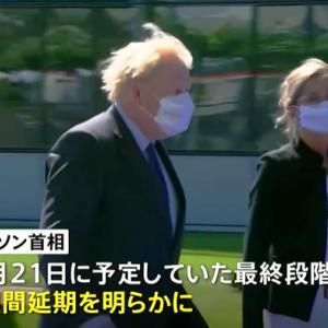 【新型コロナ情報】6月15日新たな感染者 国内計1,418人 東京都337人 大阪110人