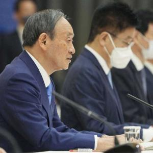 【新型コロナ情報】6月17日新たな感染者 国内計1,554人 東京都452人 大阪95人