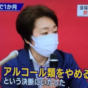 【新型コロナ情報】6月23日新たな感染者 国内計1,779人 東京都619人 大阪125人