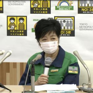 【新型コロナ情報】7月22日新たな感染者 国内計5,397人 東京都1,979人 大阪461人