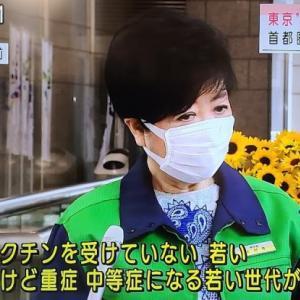 【新型コロナ情報】7月28日新たな感染者 国内計9,576人 東京都3,177人 大阪798人