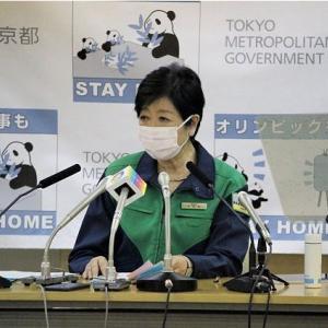 【新型コロナ情報】7月31日新たな感染者  国内計12,341人  東京都4,058人