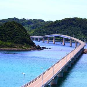 【風景】角島発見!