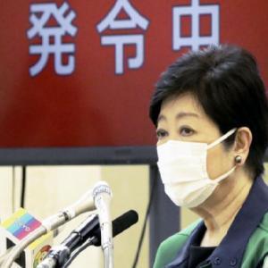 【新型コロナ情報】8月6日新たな感染者 国内計15,645人 東京都4,515人 大坂1,310