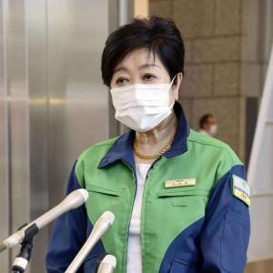 【新型コロナ情報】8月10日新たな感染者 国内計10,574人 東京都2,612人 大坂697人