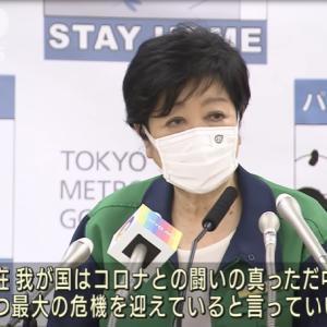 【新型コロナ情報】8月21日新たな感染者 国内計25,492人 東京都5,074人 大坂2556