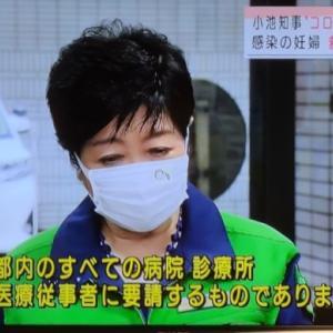 【新型コロナ情報】8月23日新たな感染者 国内計16,841人 東京都2,447人 大坂1558