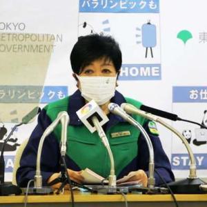 【新型コロナ情報】8月30日新たな感染者 国内計13,638人 東京都1,915人 大坂1605