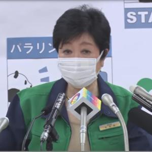 【新型コロナ情報】9月4日新たな感染者 国内計16,021人 東京都2,362人 大坂2,353