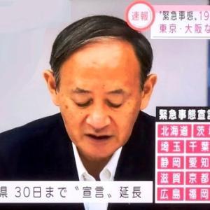 【新型コロナ情報】9月9日新たな感染者 国内計10,400人 東京都1675人 大坂1488