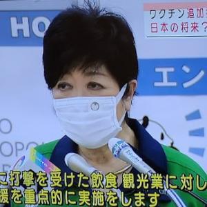 【新型コロナ情報】9月17日新たな感染者 国内計5,091人 東京都782人 大坂735人