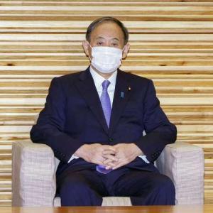 【新型コロナ情報】9月21日新たな感染者 国内計1,767人 東京都253人 大坂245人