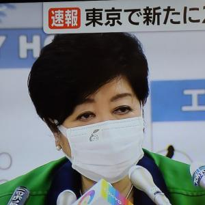 【新型コロナ情報】9月24日新たな感染者 国内計2,093人 東京都235人 大坂240人