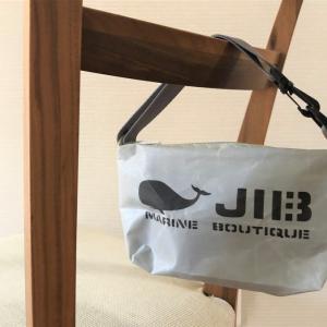 【JIB(ジブ)ハンドルポーチミニ レビュー】アレンジ自由でいろいろ使える!軽くて洗える便利なポーチ