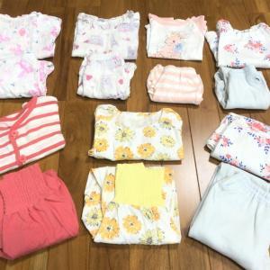【コンビミニ パジャマ レビュー】130㎝までサイズがある!オシャレで着心地のいい子供用パジャマ