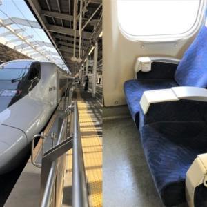 【レビュー】バリ得こだまで新大阪⇔広島の新幹線をお得に乗ろう!-買い方・乗り方・感想-