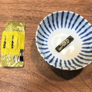 【中山食品工業「とろろ巻昆布」レビュー】食べたらやみつき!おいしくてやわらかい個包装のおしゃぶり昆布
